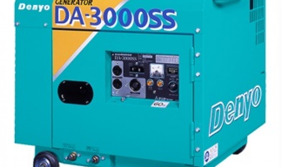 Máy phát điện Denyo DA-3000SS 2.7KVA