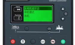 Bộ điều khiển Smartgen